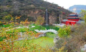 紫云山风景区一日游-石家庄国际旅行社